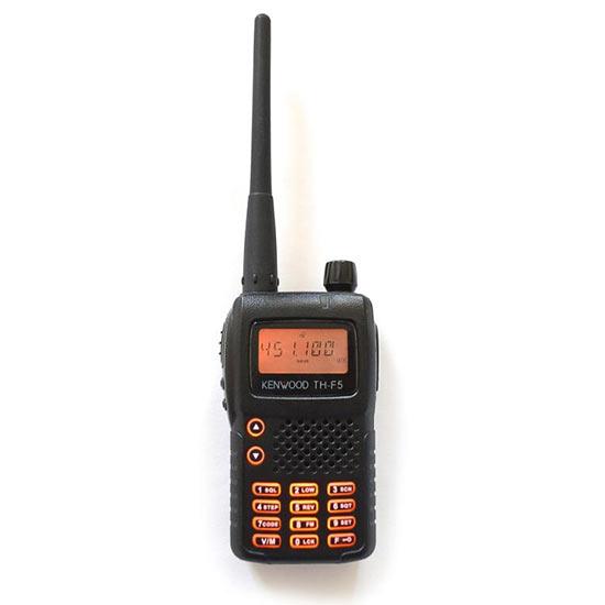 Kenwood TH-F5 Turbo VHF