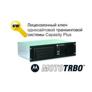 Motorola HKVN4013 программатор
