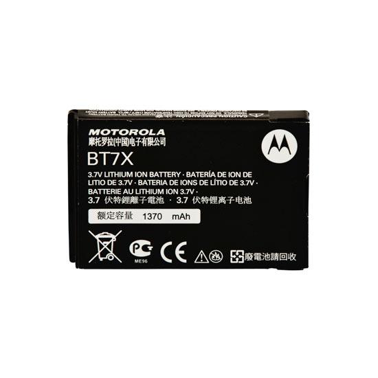 Motorola PMNN4425 серии SL4000
