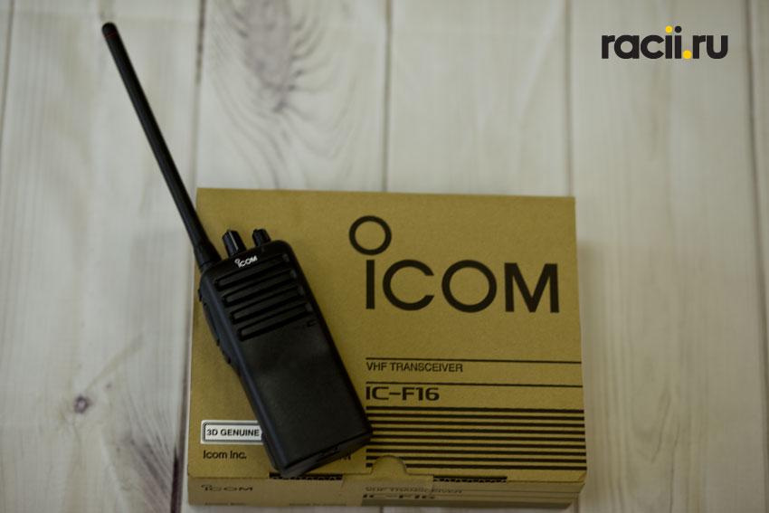 Размеры Icom IC-F16