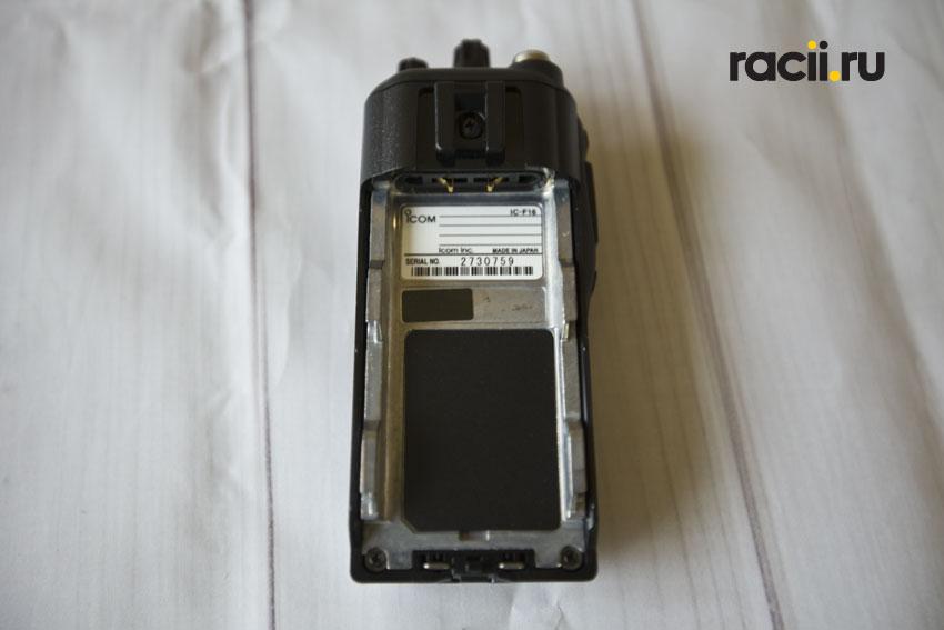 Шасси Icom IC-F16